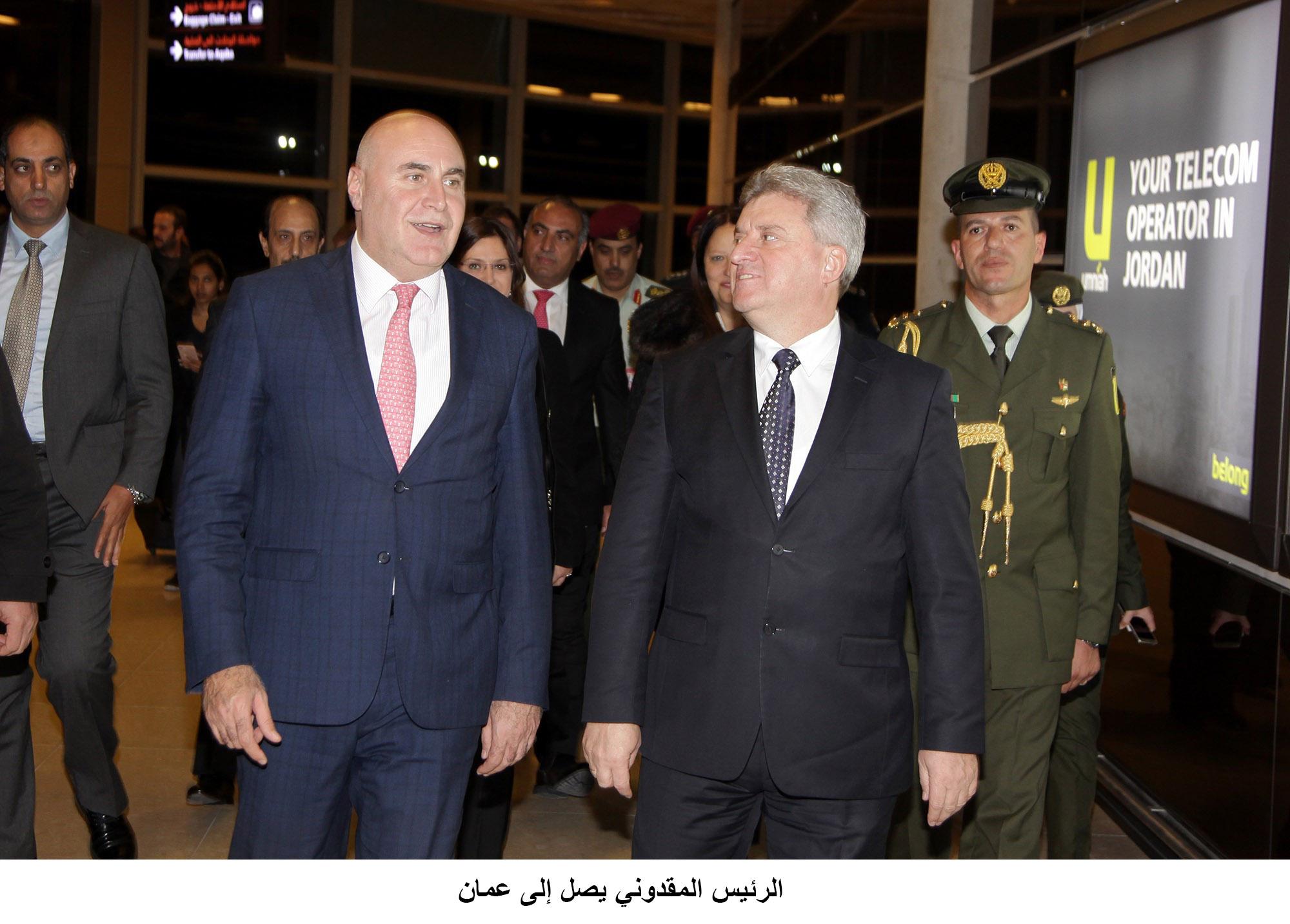amman jordan news