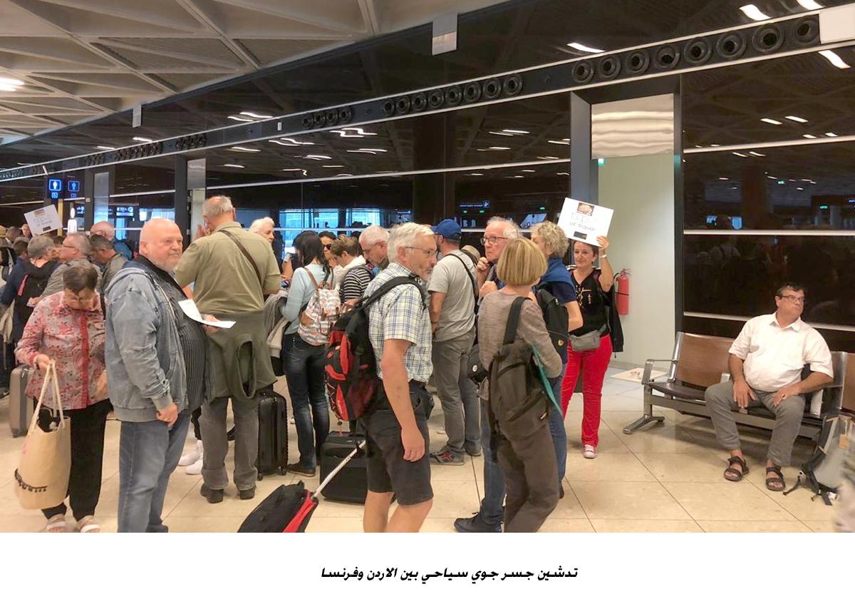 plus récent 59774 baa6f Jordan, France launch tourist &quotair- bridge