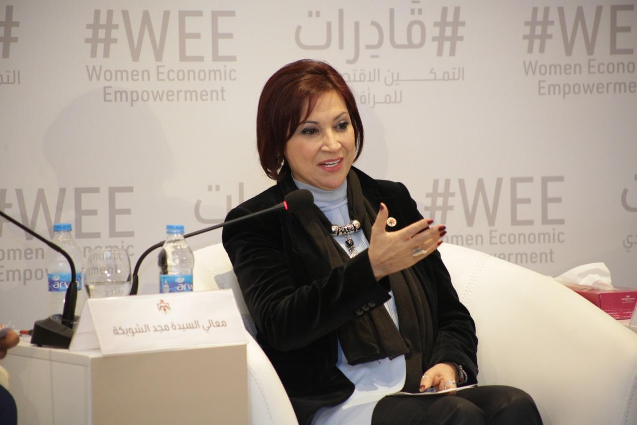 شويكة تؤكد أهمية زيادة مشاركة المرأة في القطاع السياحي